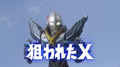 X in Peril