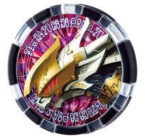 Galactron MK-II Medal