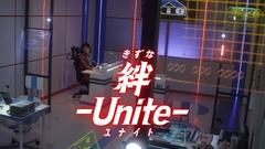 Bond -Unite-