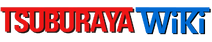 TsuburayaWiki Wordmark 2020 2