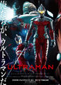 Ultraman Anime 2020 Poster