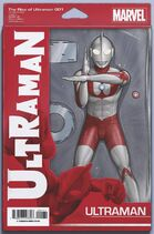 The Rise of Ultraman Issue 1 Cover 6