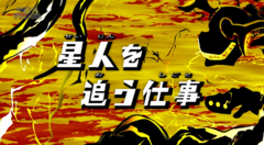 Geed Episode 4 Titlecard