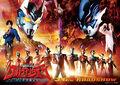Ultraman Taiga the Movie Poster 3