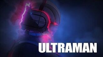 『ULTRAMAN』2019年、アニメ化!ティザーPV ULTRAMAN Animation teaser PV