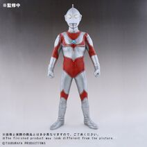 X-Plus Gigantic Series Ultraman Jack