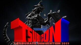 【特報】「TSUBURAYA CONVENTION 2019」2019年末開催決定! ~円谷プロが世界中のファンに贈るファンイベント~