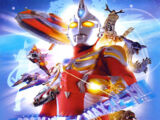 Ultraman Max (Series)