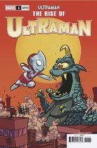 The Rise of Ultraman Issue 1 Cover 5