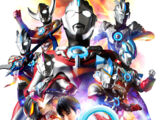 Ultraman Orb: The Chronicle