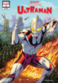 The Rise of Ultraman Issue 4 Cover