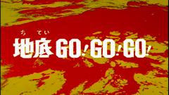 Underground Go! Go! Go!