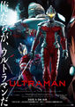 Ultraman Anime Brodcasting Poster