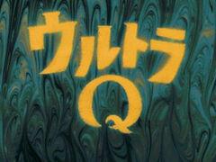 Ultra Q Title Color
