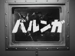 Ultra Q EP 11 - Balloonga
