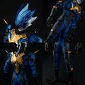 SHFA Ultraman Tregear 8