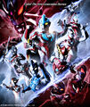 Ultra Galaxy Fight New Generation Heroes EN
