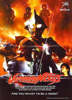 Nexus Poster