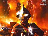Ultraman Nexus (Series)