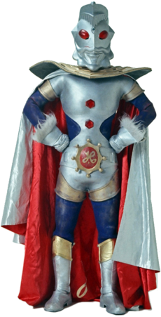 Showa Ultraman King