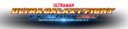 Ultra Galaxy Fight New Generation Heroes Logo