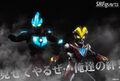 SHFA Ultraman Ginga & Victory