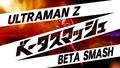 Ultraman Z Teaser 34