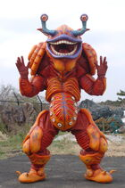 Alien Fanton 6
