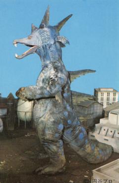 Muruchi 1971