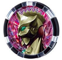 Ace Killer Medal