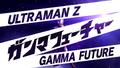 Ultraman Z Teaser 42