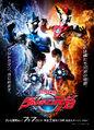 Ultraman RB Poster 2