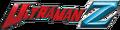 Ultraman Z Logo 2