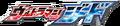 Ultraman Geed Logo