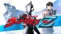 Ultraman Z Teaser 51
