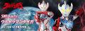 SHFA Ultraman Taiga 9