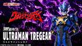 SHFA Ultraman Tregear 13