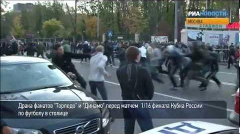 Фанаты Торпедо и Динамо устроили драку