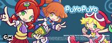Cartoonverse - Puyo Puyo - Cartoon Network's Show Wallpaper (2007)