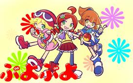 Cartoonverse - Puyo Puyo - The Puyo Puyo Trio