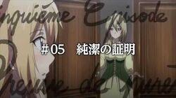 TVアニメ「ユリシーズ ジャンヌ・ダルクと錬金の騎士」第5話予告