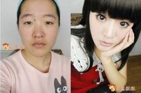 Chinese girl before and after makeup 42