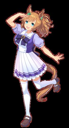 Uniform (Old)