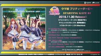 【ウマ娘 プリティーダービー 】「STARTING GATE 01」試聴動画