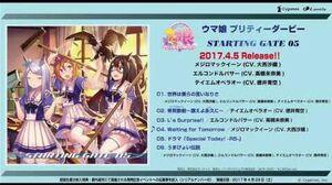 【ウマ娘 プリティーダービー 】「STARTING GATE 05」試聴動画