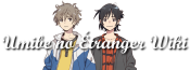 Everything about Umibe no Étranger