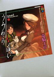 Novel-2A