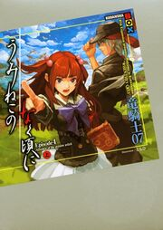 Novel-4A
