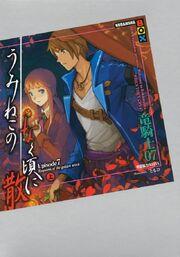 Novel-7A