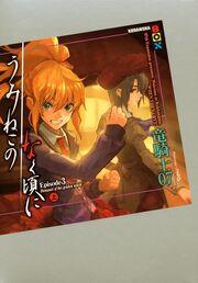 Novel-3A